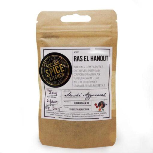spice kitchen ras el hanout spice pouch